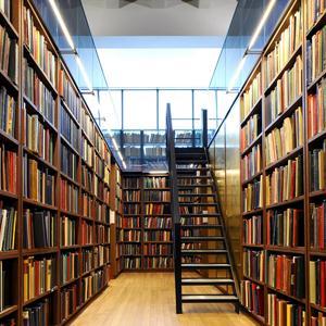 Библиотеки Минеральных Вод