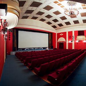 Кинотеатры Минеральных Вод