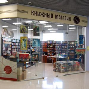 Книжные магазины Минеральных Вод