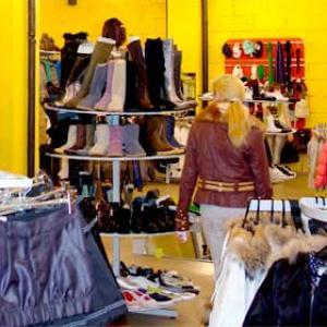 Магазины одежды и обуви Минеральных Вод