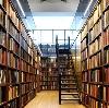 Библиотеки в Минеральных Водах