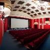 Кинотеатры в Минеральных Водах