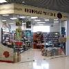 Книжные магазины в Минеральных Водах