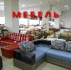 Магазины мебели в Минеральных Водах
