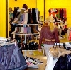 Магазины одежды и обуви в Минеральных Водах