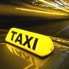 Такси в Минеральных Водах