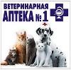 Ветеринарные аптеки в Минеральных Водах