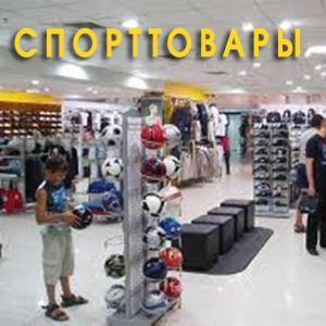 Спортивные магазины Минеральных Вод