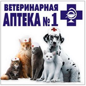 Ветеринарные аптеки Минеральных Вод