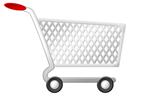 Сандал - иконка «продажа» в Минеральных Водах